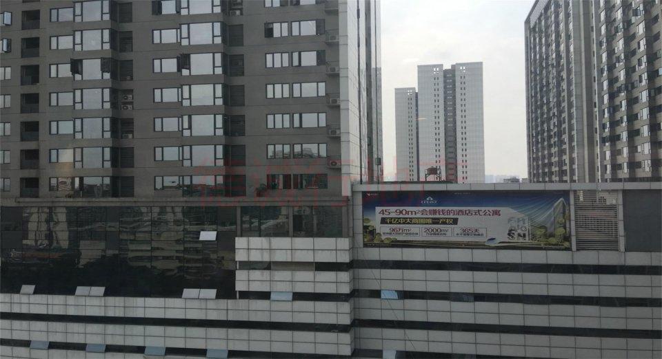 珠江国际纺织城ATM公寓