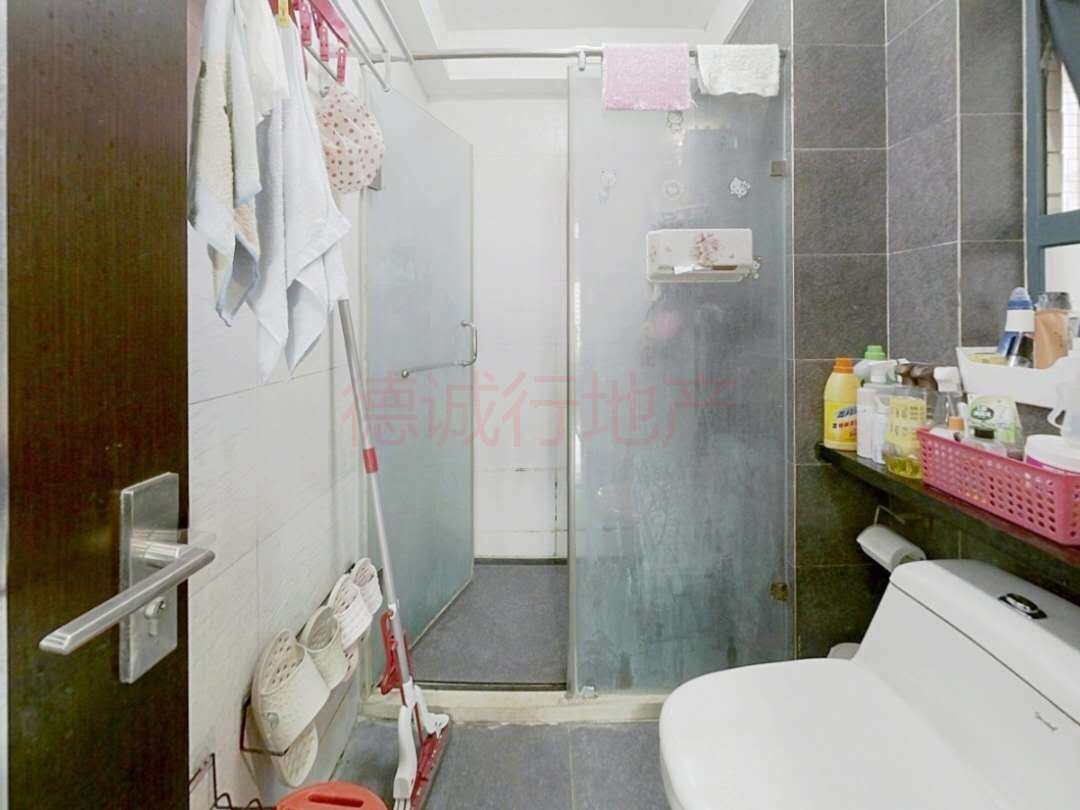 广州雅居乐一尺山居2室1厅1卫仅355万元