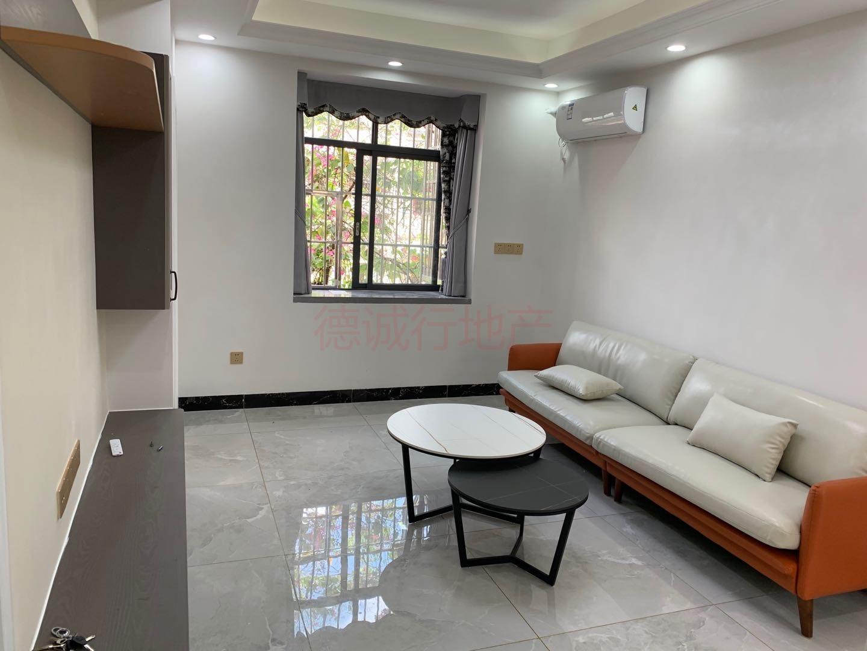 沙河顶新二街3室1厅1卫南朝向仅228万元