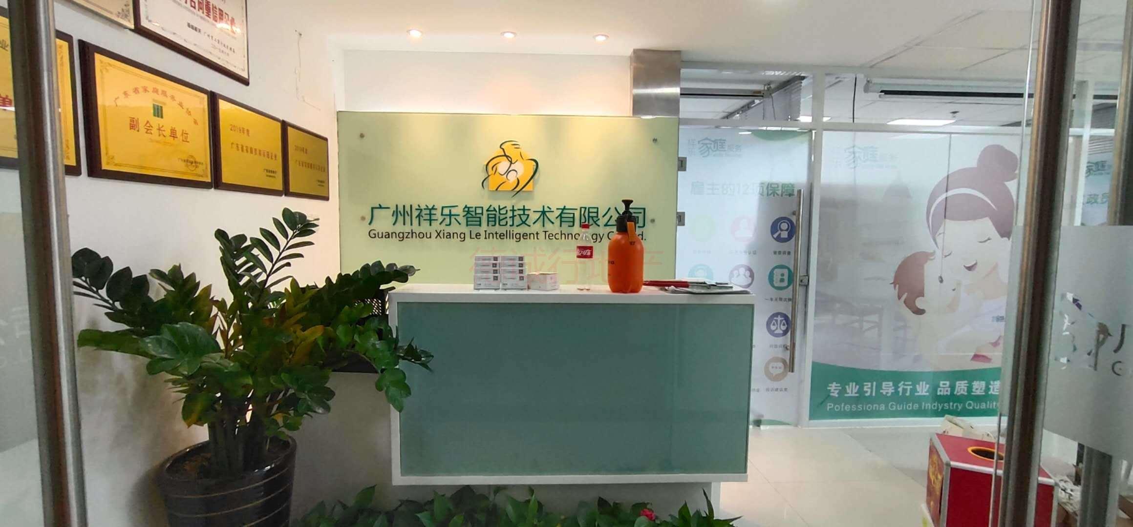 津滨腾越大厦 方正实用 仅374万元 视野广 人流旺