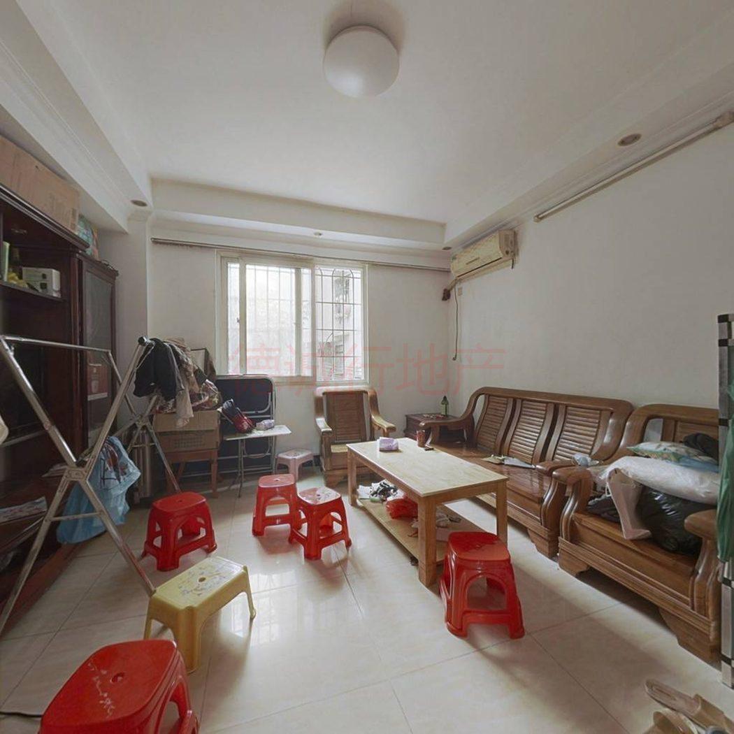 先烈东横路36号大院3室2厅1卫仅342万元